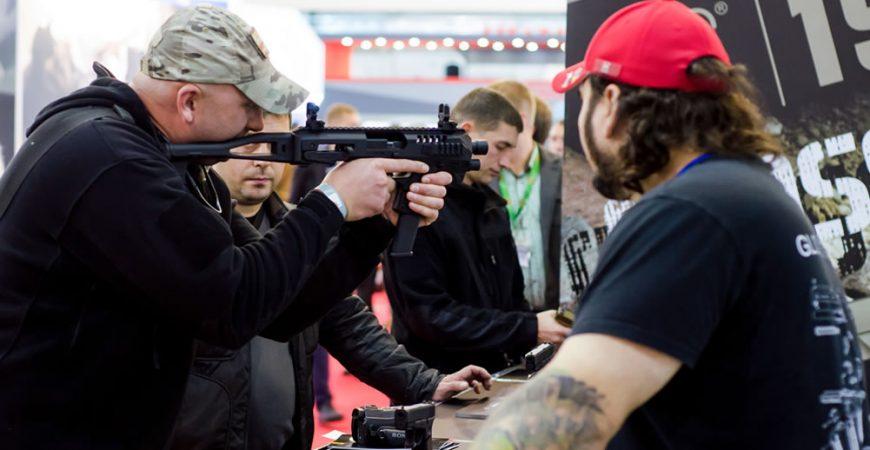 guns-stores